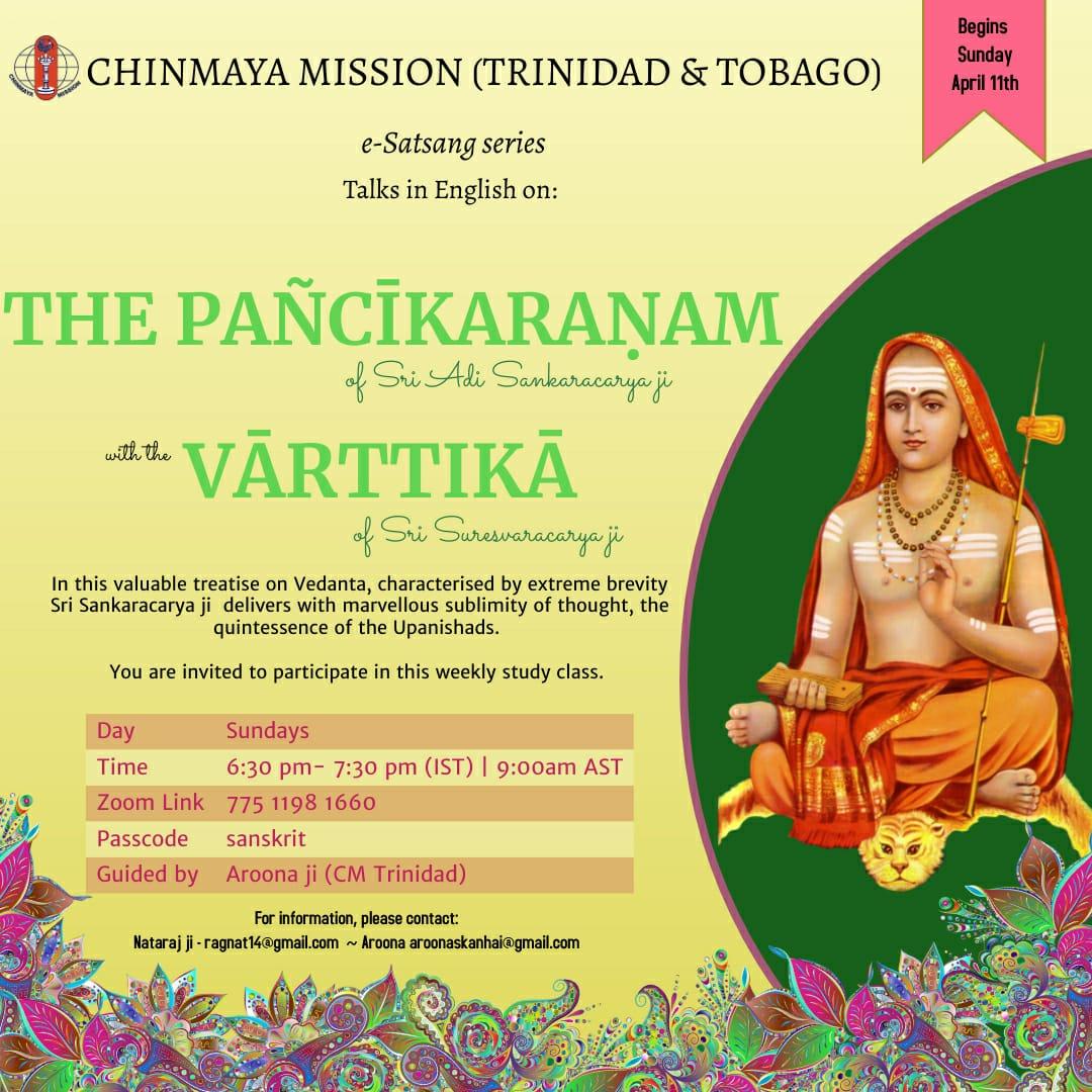 The Pancikaranam